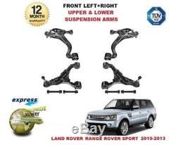 Pour Land Rover Range Sport 2005-2013 AVANT SUPÉRIEUR + BRAS DE SUSPENSION